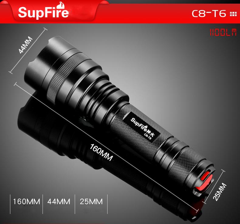 Đèn pin SupFre C8-T6