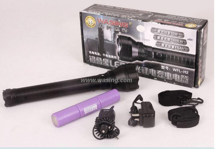 đèn pin wasing h1