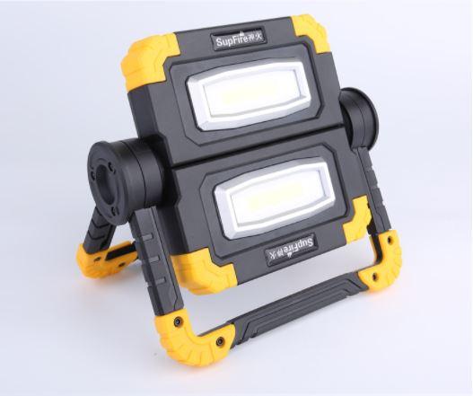 đèn sạc led COB SupFire G7